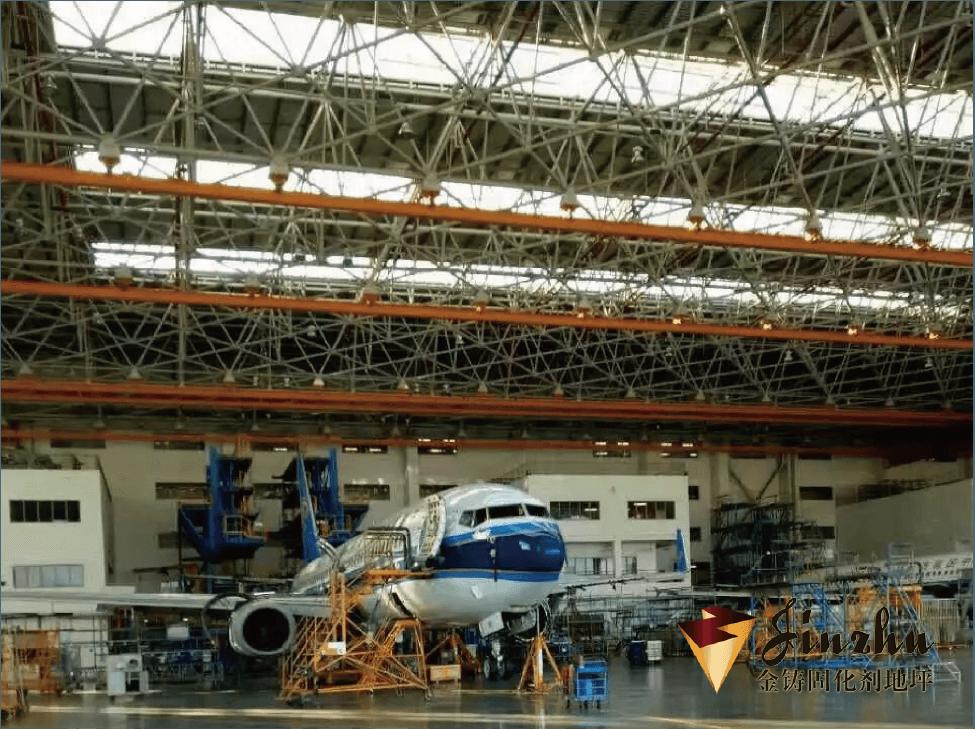 广州白云机场使用摩登6平台固化剂
