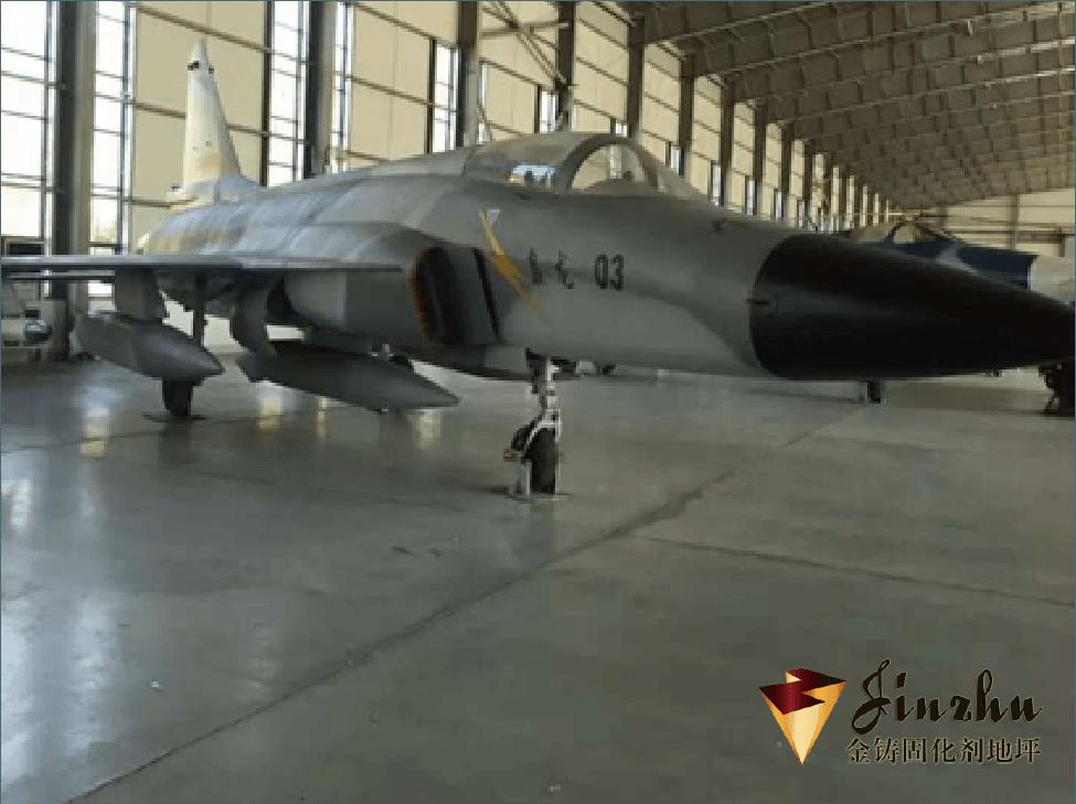 浙江歼七战机航空博物馆使用摩登6平台固化剂(JZ—SN型)